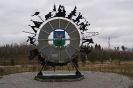 Памятник (Пыть-Ях)
