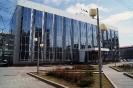 Здание администрации (Пыть-Ях)