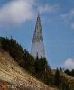Памятный знак, посвящённый Первооткрывателям земли Югорской (Ханты-Мансийск)