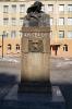 Памятник А.К. Серову (Фото 1)