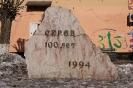 Памятник 100-летию Серова