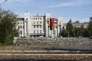 Дворец Культуры Металлургов (Серов)