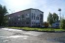 Дом Спорта (Серов)