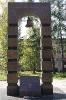 Памятник погибшим в горячих точках (Серов)