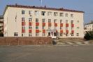 Администрация города Карпинска
