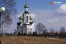 Церковь во Имя Святого Духа (Нефтеюганск)