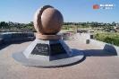 Памятный знак, Североуральск