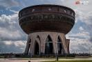 Дворец бракосочетаний (Казань)
