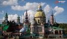 Храм всех религий (Казань)