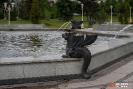 Фонтан «Казан» (Казань)