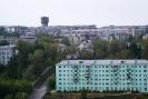 Вид на город Краснотурьинск (Фото 3)