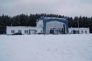 Лыжно-Спортивный комплекс в Краснотурьинске (Фото 1)