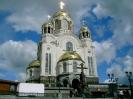 Храм-на-Крови, г. Екатеринбург